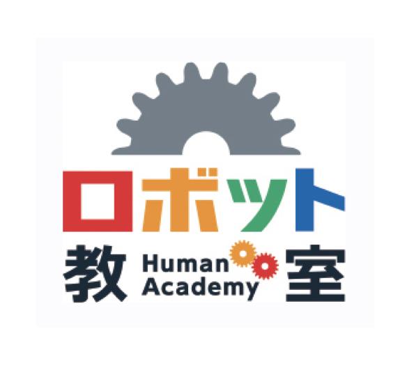 ロボット教室ロゴ2