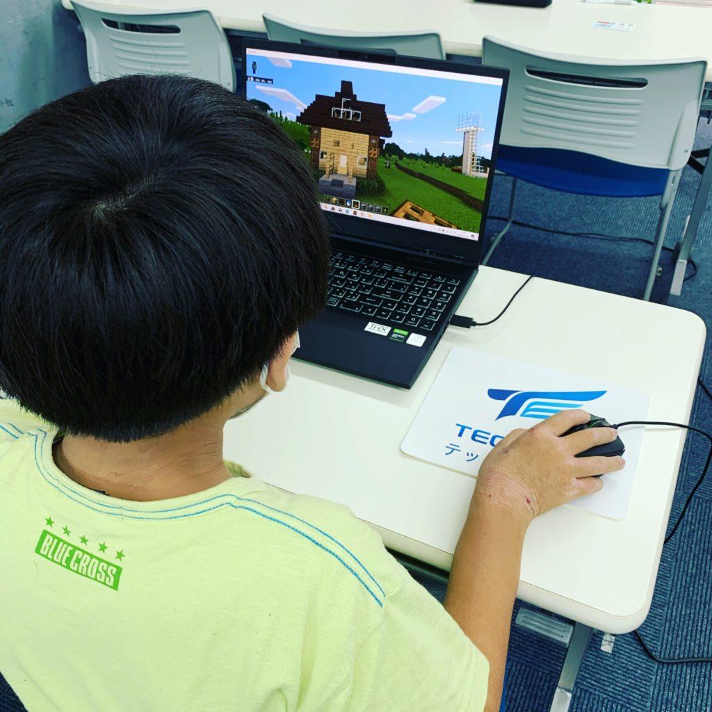 習い事 子供 オンライン